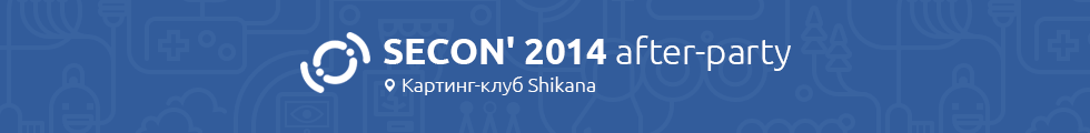 SECON`14. after-party. Картинг-клуб Shikana